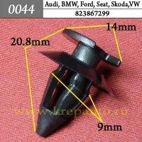 823867299 - Автокрепеж для Audi, BMW, Ford, Seat, Skoda, Volkswagen