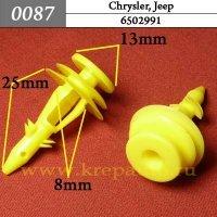 6502991 - Автокрепеж для Chrysler, Jeep