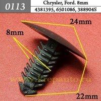 4381395, 6501086, 388904S - Автокрепеж для Chrysler, Ford