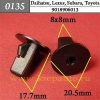 9018906013 - Автокрепеж для Daihatsu, Lexus, Subaru, Toyota