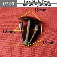 B0016830200, 9095001248  - Автокрепеж для Lexus, Mazda, Toyota