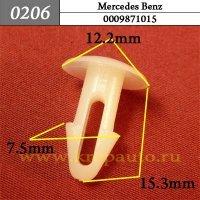 0009871015  - Автокрепеж для Mercedes