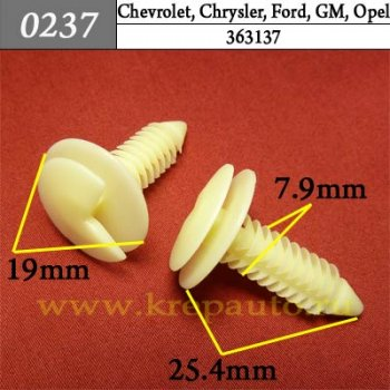 363137 - Автокрепеж для Chevrolet, Chrysler, Daewoo, Ford, GM, Opel