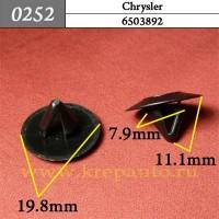 6503892  - Автокрепеж для Chrysler