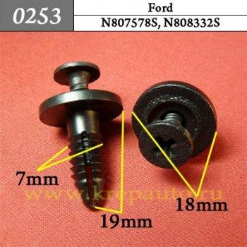 N807578S, N808332S  - Автокрепеж для Ford