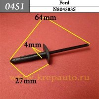 N804583S  - Автокрепеж для Ford