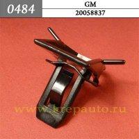 20058837 - Автокрепеж для GM