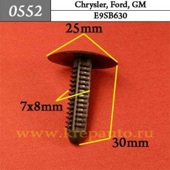 E9SB630 - Автокрепеж для Chrysler, Ford, GM