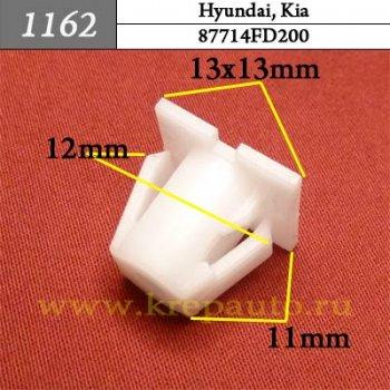 1162-350x350.jpg