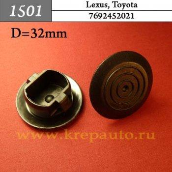 7692452021 - Автокрепеж для Lexus, Toyota