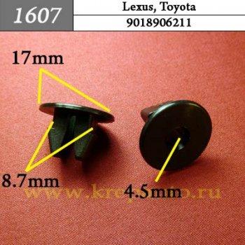 9018906211 (90189-06211) - Автокрепеж для Lexus, Toyota