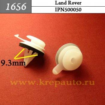 IPN500050 - Автокрепеж для Land Rover