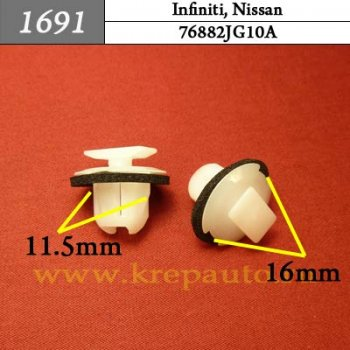 76882JG10A (76882-JG10A) - Автокрепеж для Infiniti, Nissan