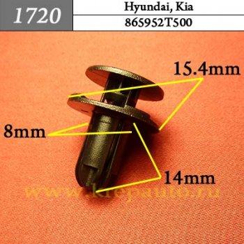 865952T500 - Автокрепеж для Hyundai, Kia