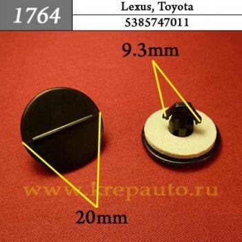 5385747011 - Автокрепеж для Lexus, Toyota