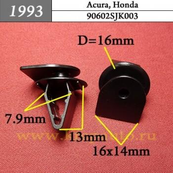 90602SJK003 - Автокрепеж для Acura, Honda