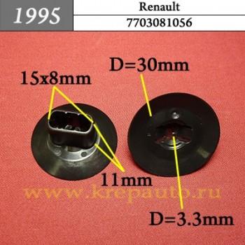 7703081056 - Автокрепеж для Renault