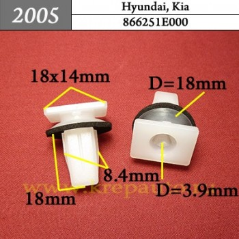 866251E000 - Автокрепеж для Hyundai, Kia