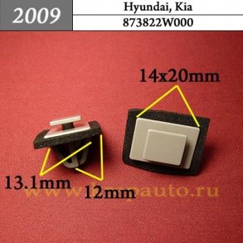 873822W000 - Автокрепеж для Hyundai, Kia