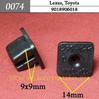 9018906018 - Автокрепеж для Lexus, Toyota