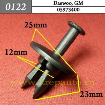 05973400 - Автокрепеж для Daewoo, GM