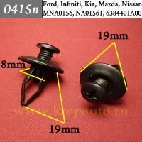 MNA0156, NA01561, 6384401A00  - Автокрепеж для Ford, Infiniti, Kia, Mazda, Nissan