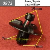 53259OE010 - Автокрепеж для Lexus, Toyota