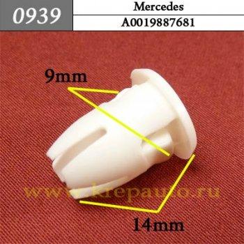 A0019887681 - Автокрепеж для Mercedes