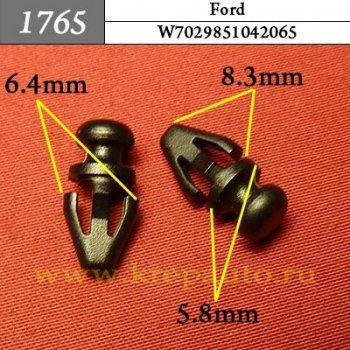 W7029851042065 - Автокрепеж для Ford
