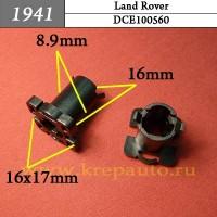 DCE100560 - Автокрепеж для Land Rover