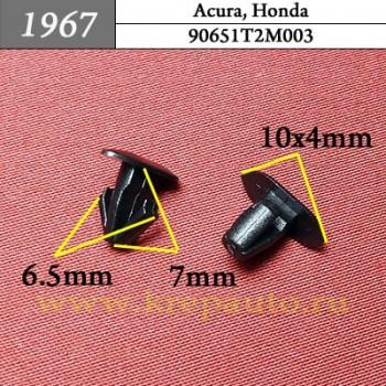90651T2M003 - Автокрепеж для Acura, Honda