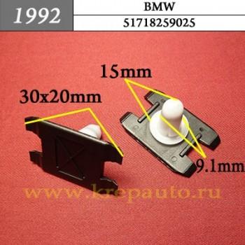 51718259025 - Автокрепеж для BMW