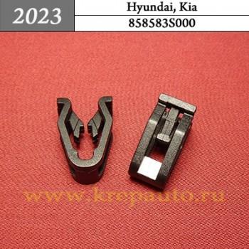 858583S000 - Автокрепеж для Hyundai, Kia