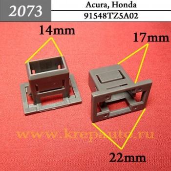 91548TZ5A02 - Автокрепеж для Acura, Honda